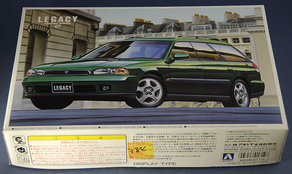 Subaru Legacy GT Aoshima Box DSC9914