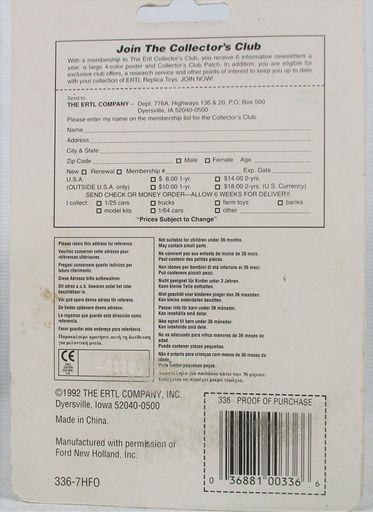 Ertl-Ford-7840_336-R.JPG