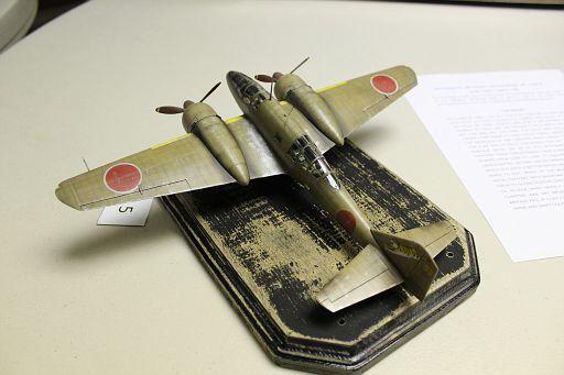 5-Ki-46 Dinah-RTurner-5