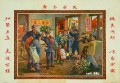 89 Chinese History in Pictures 26