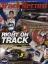 Lowe's Track Record 2005-04