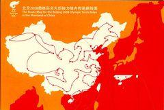 00- Map of China 04