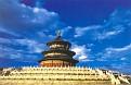 BEIJING SHI - Temple of Heaven