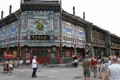 010-pekin-ulica liulichang-img 3573