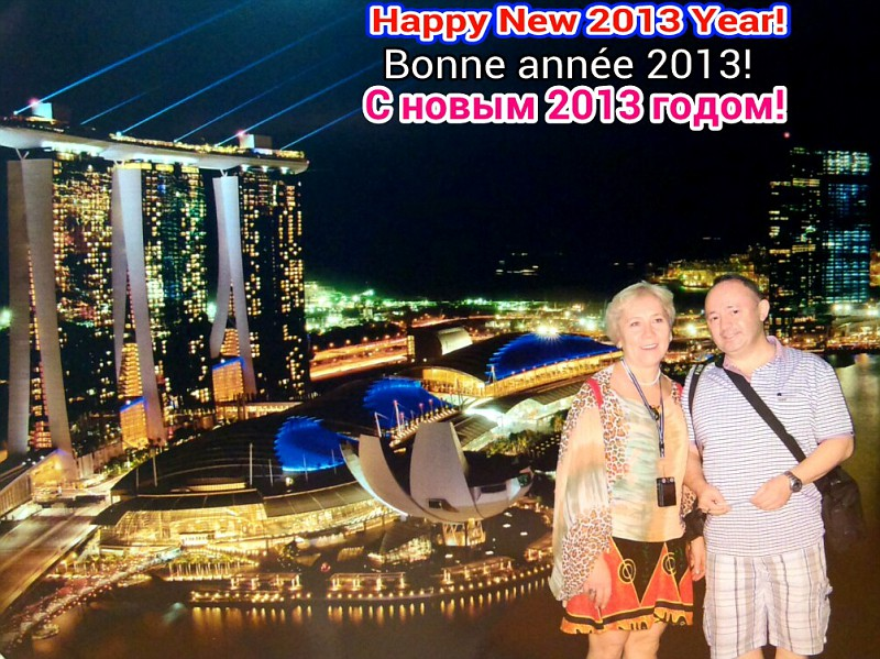 Happy New Year from warm and rainy Singapore
